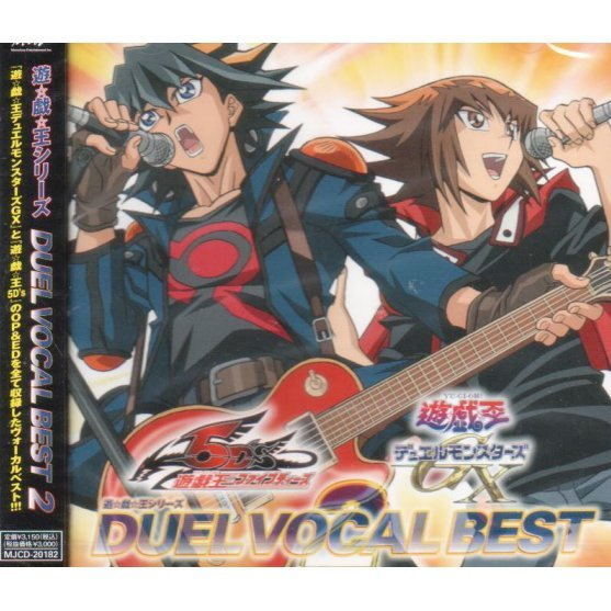 Yu-Gi-Oh Series Vocal Best 2