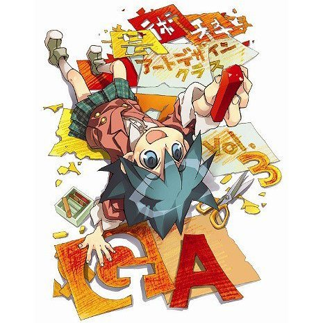 GA Geijutsu Ka Art Design Class Vol.3 [DVD+CD Limited Edition]