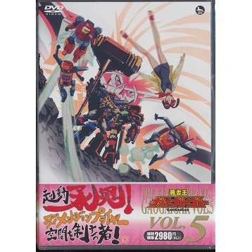 The King Of Braves Gaogaigar Vol.5