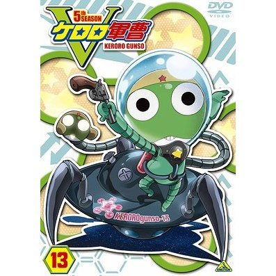 Sgt. Frog / Keroro Gunso 5th Season Vol.13