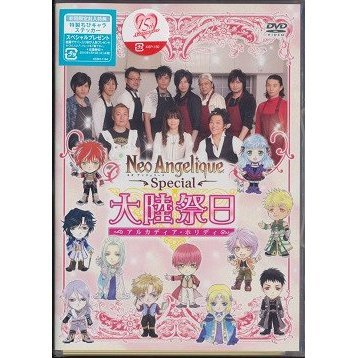 Neo Angelique Special Arcadia Holiday