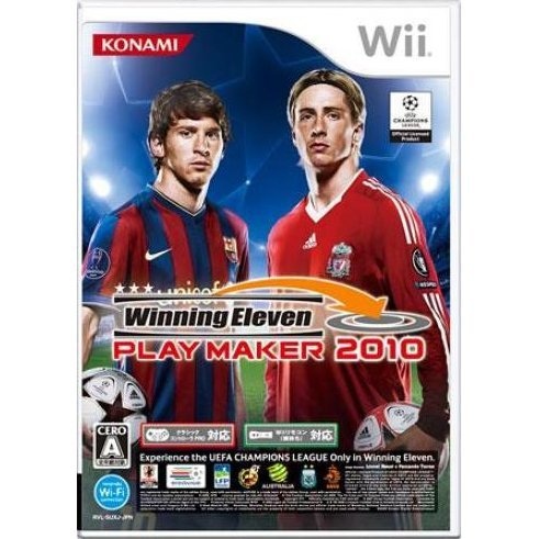 World Soccer Winning Eleven 2010 Play Maker