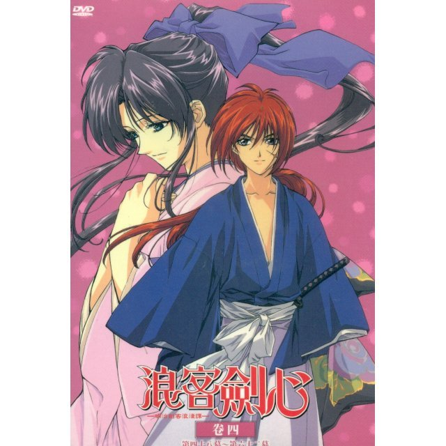 Rurouni Kenshin TV Series Box 4 [Vol. 48-62 3DVD]