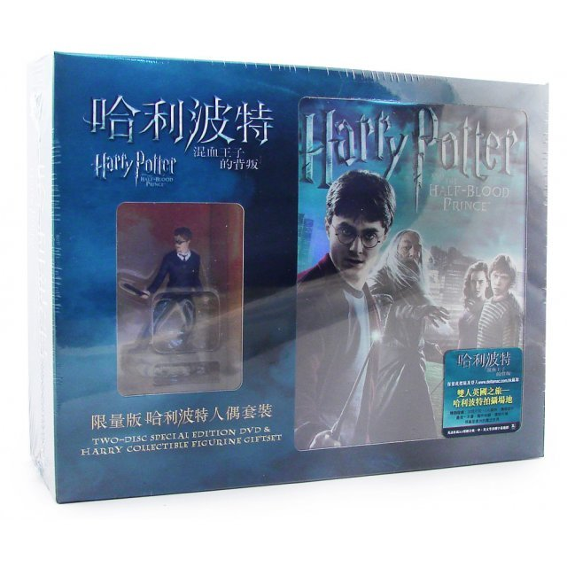 Harry Potter And The Half-Blood Prince [Limited Edition 2-Disc]