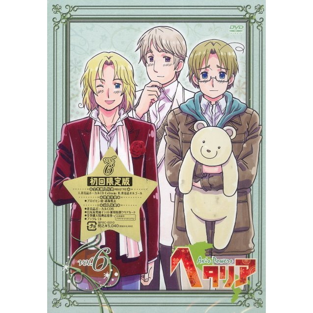 Hetalia Axis Powers Vol.6 [DVD+CD Limited Edition]