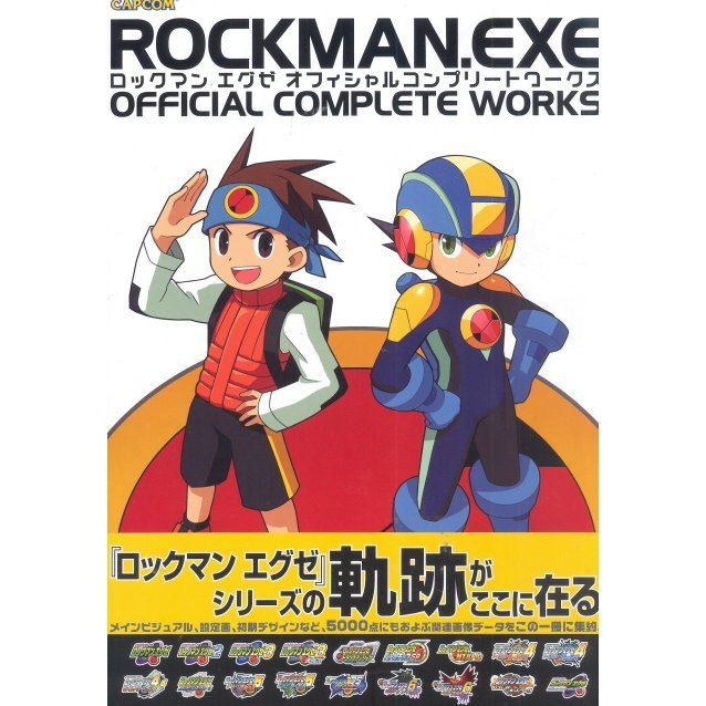 RockMan EXE Official Complete Work