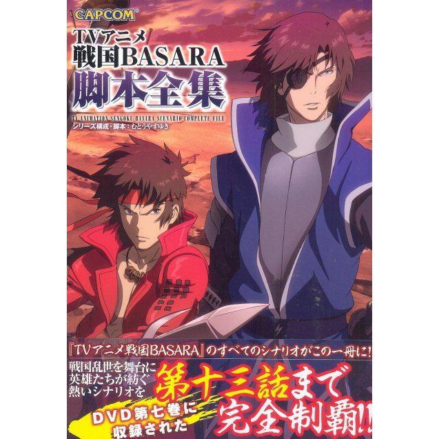 TV Anime Sengoku Basara Kyakuhon Senshuu