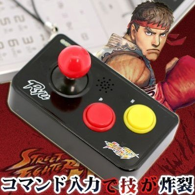 Strapya Street Fighter IV Arcade FightPad Real Voice Action Cell Phone Strap - Ryu