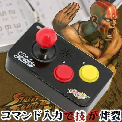 Strapya Street Fighter IV Arcade FightPad Real Voice Action Cell Phone Strap - Dhalsim