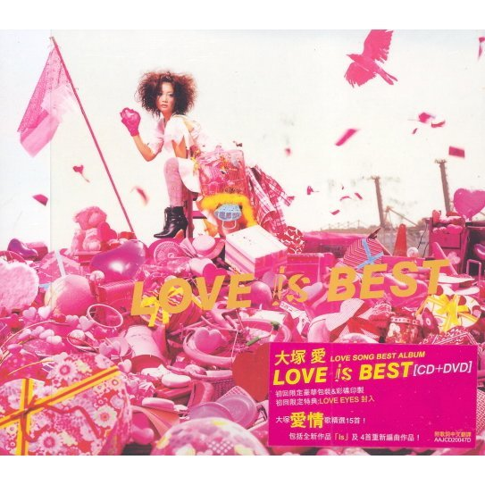 Love Is Best [Limited Edition CD+DVD]