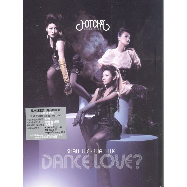 Shall We Dance Shall We Love [CD+DVD]
