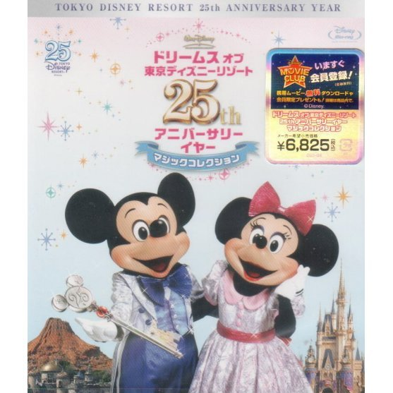 Dreams Of Tokyo Disney Resort 25th Anniversary Year