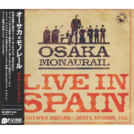 Live In Spain [CD+DVD]