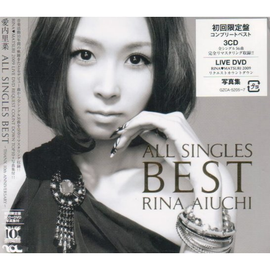 All Singles Best - Thanx 10th Anniversary [3CD+DVD Limited Edition]