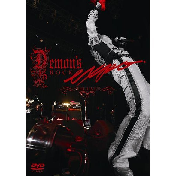 Demon's Rock Expo. - The Live