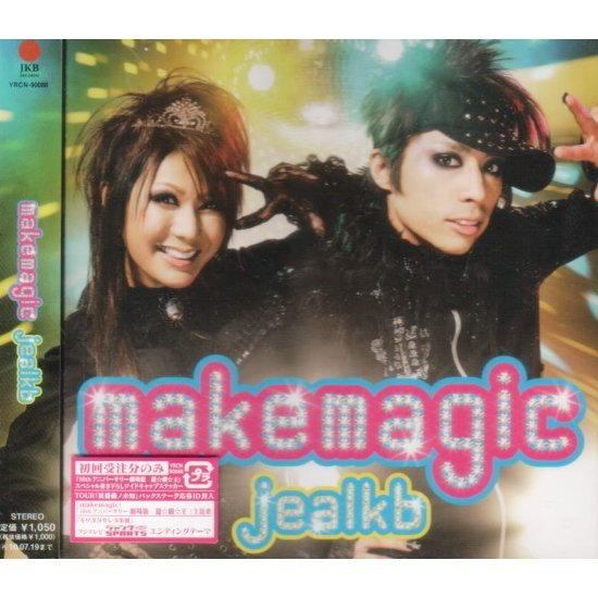 Makemagic