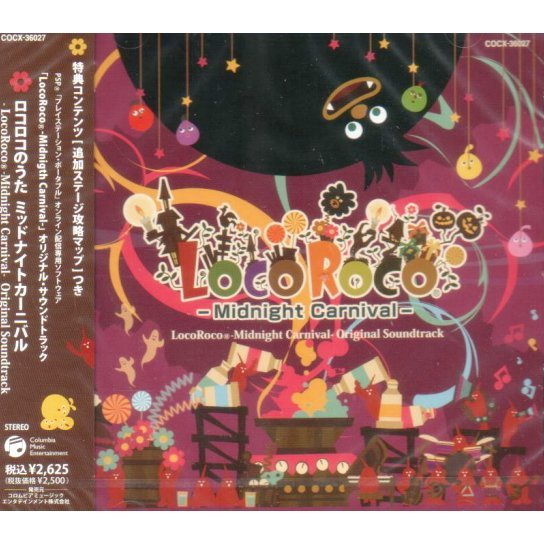LocoRoco - Midnight Carnival Original Soundtrack