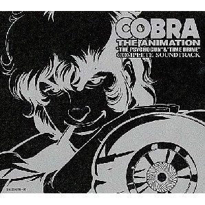 Cobra The Psychogun & Time Drive Complete Original Soundtrack