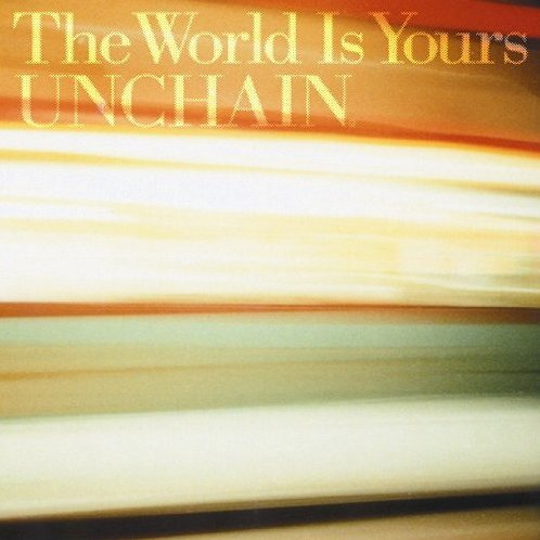 The World Is Yours [Limited Edition]