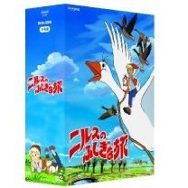 The Wonderful Adventures Of Nils / Nils No Fushigi Na Tabi DVD Box