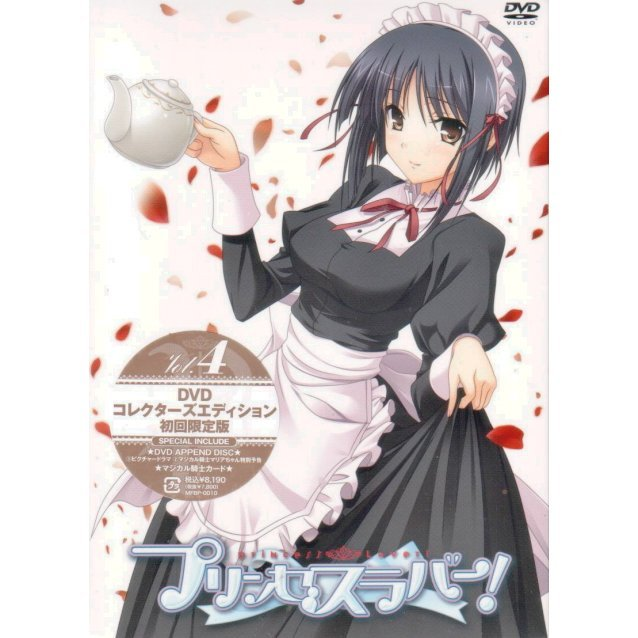 Princess Lover Vol.4 Collector's Edition [Limited Edition]