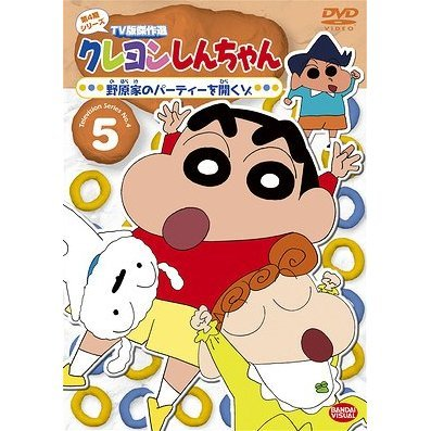 Crayon Shin Chan The TV Series - The 4th Season 5