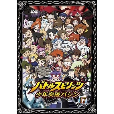 Battle Spirits Shonen Toppa Bashin Vol.17
