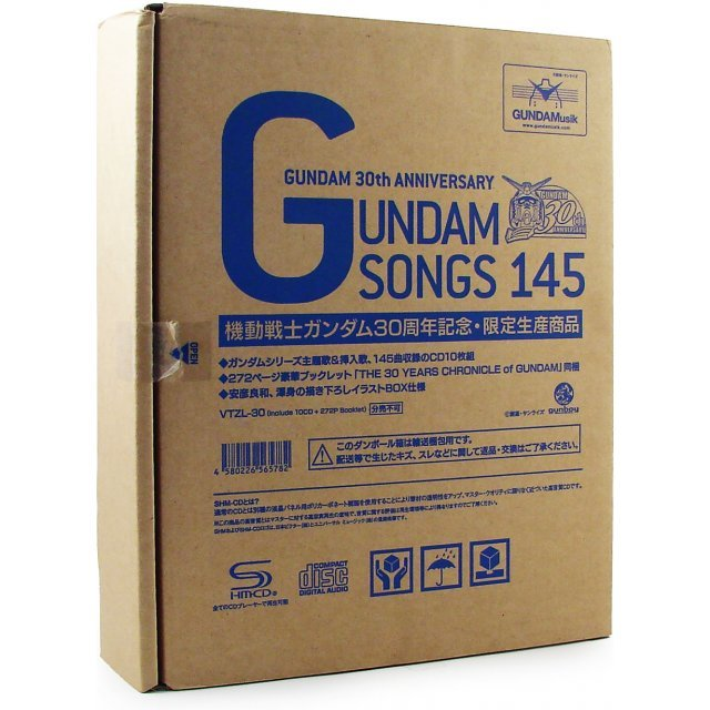 Gundam 30th Anniversary Box Gundam Songs 145 [Limited Edition]