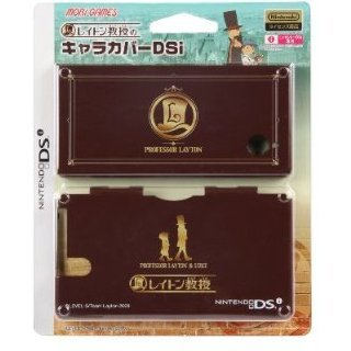 Professor Layton Character Cover DSi (Chocolate Brown)