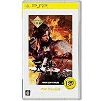 Tenchu 4 Plus (PSP the Best)