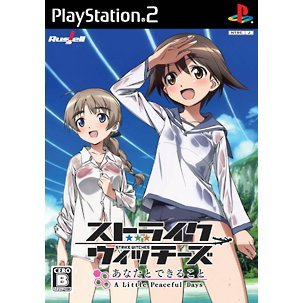 Strike Witches: Anata to Dekiru Koto - A Little Peaceful Days