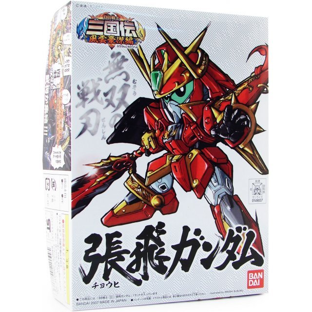 BB Senshi Sangokuden Pre-Painted Model Kit: Tyouhi Gundam (SD)