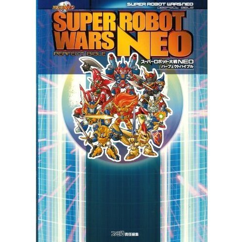 Super Robot Taisen NEO Perfect Bible