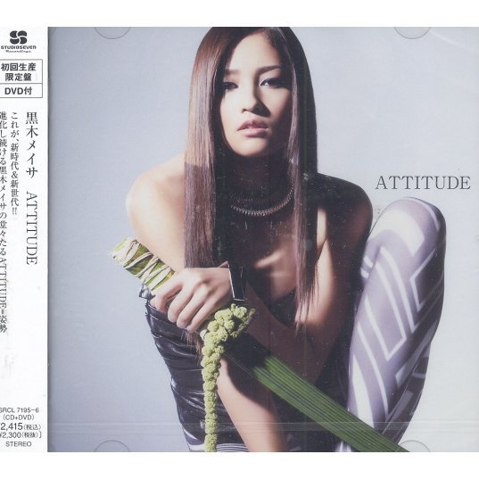 Attitude [CD+DVD Limited Edition]