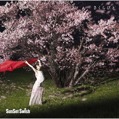 Sakura Bito [CD+DVD Limited Edition]