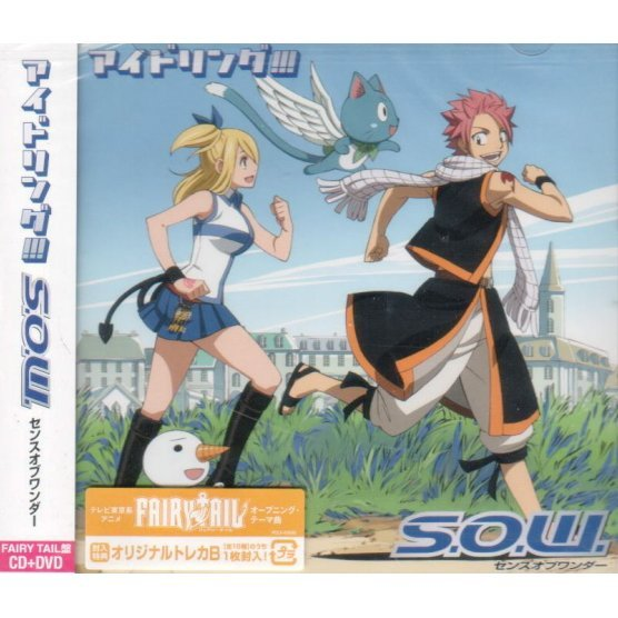 S.O.W. Sense Of Wonder [CD+DVD Fairy Tail Edition]