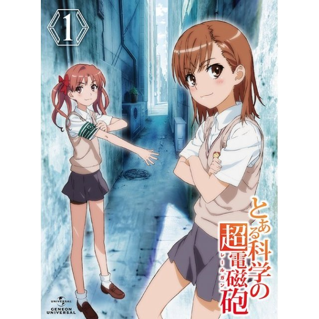 To Aru Kagaku No Railgun Vol.1 [Limited Edition]