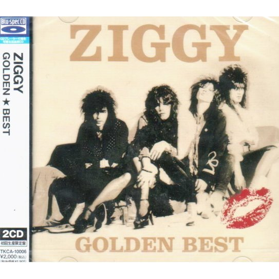 Golden Best [Blu-spec CD Limited Pressing]