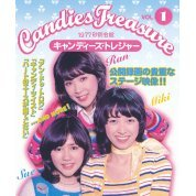 Candies Treasure Vol.1