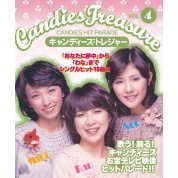 Candies Treasure Vol.4