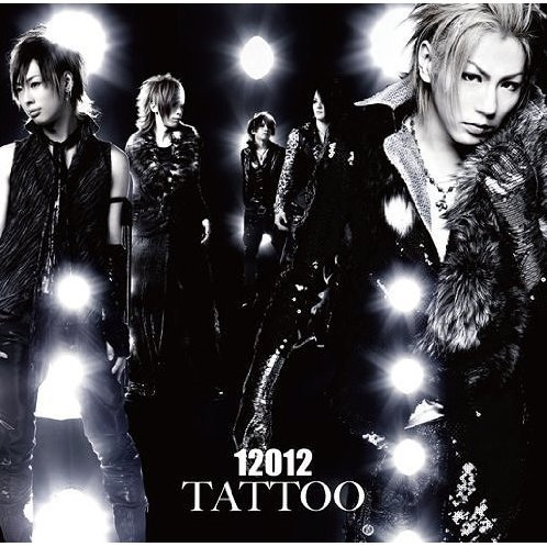Tattoo [Limited Edition Type B]