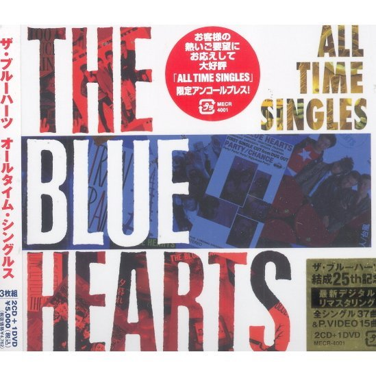 All Time Singles - Super Premium Best [2CD+DVD Limited Edition]