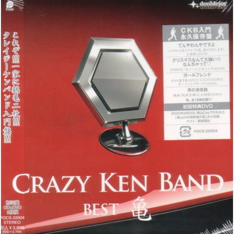 Crazy Ken Band Best Kame [CD+DVD Limited Edition]