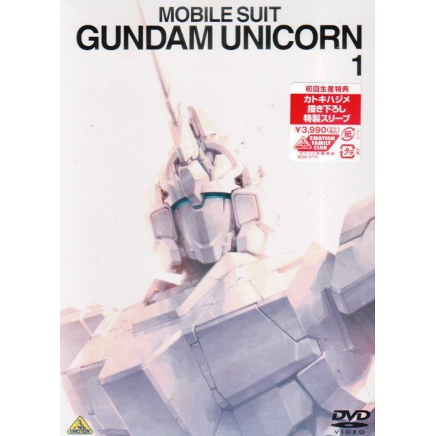 Mobile Suit Gundam Unicorn Vol.1