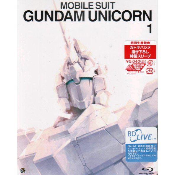 Mobile Suit Gundam Unicorn Vol.1