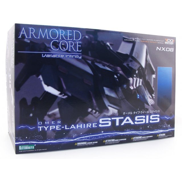 Armored Core 1/72 Scale Plastic Model Kit: Omer TYPE-LAHIRE Stasis (Re-run)