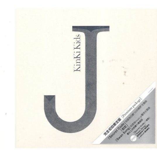 J Album [CD+DVD Limited Edition]