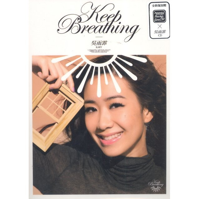 Keep Breathing [2CD]