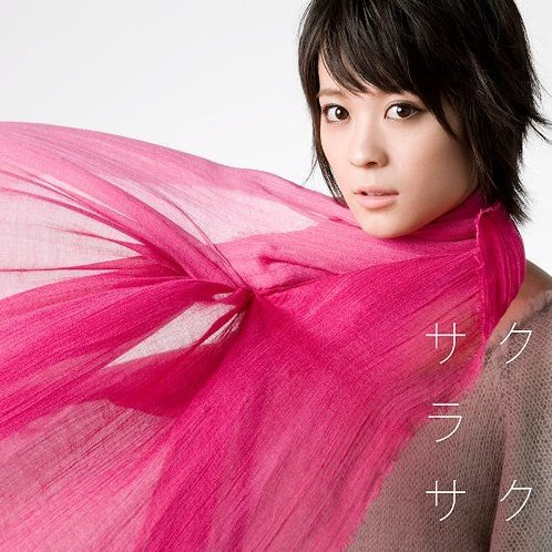 Sakura Saku [CD+Photo Booklet Limited Edition]