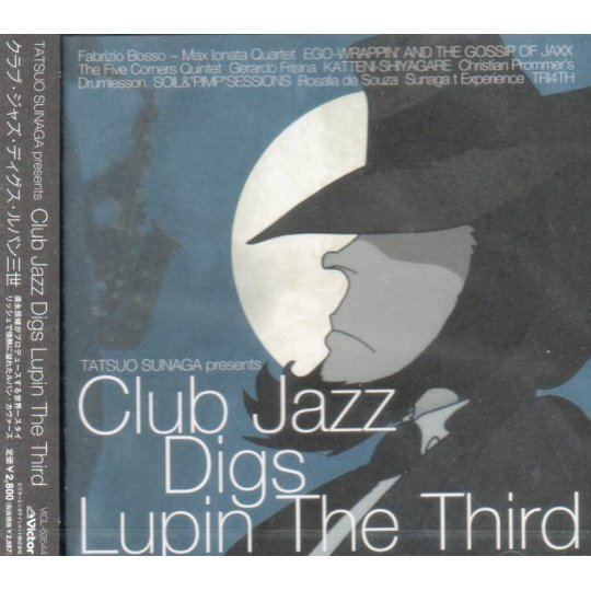 Club Jazz Digs Lupin The Third